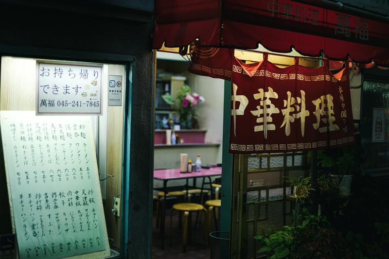 中華料理店の事業引継ぎや店舗売却(M&A)。閉店・撤退する前に一度ご相談ください。